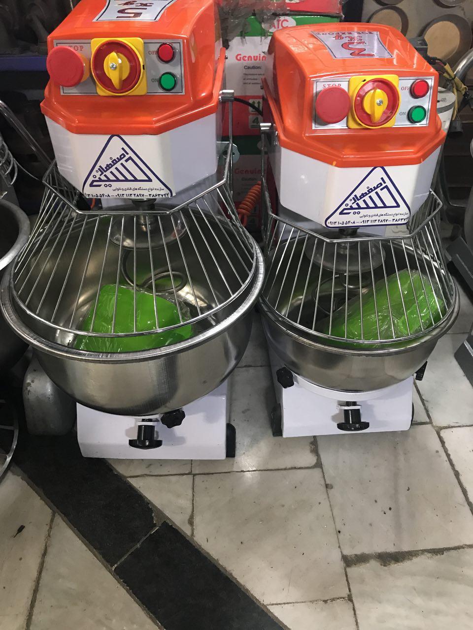 فروش انواع دستگاه میکسر بزرگ وکوچک قنادی