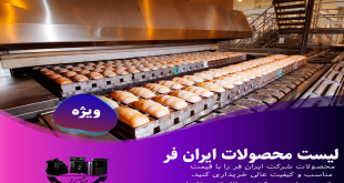 Sell soft lavash bread baking machine