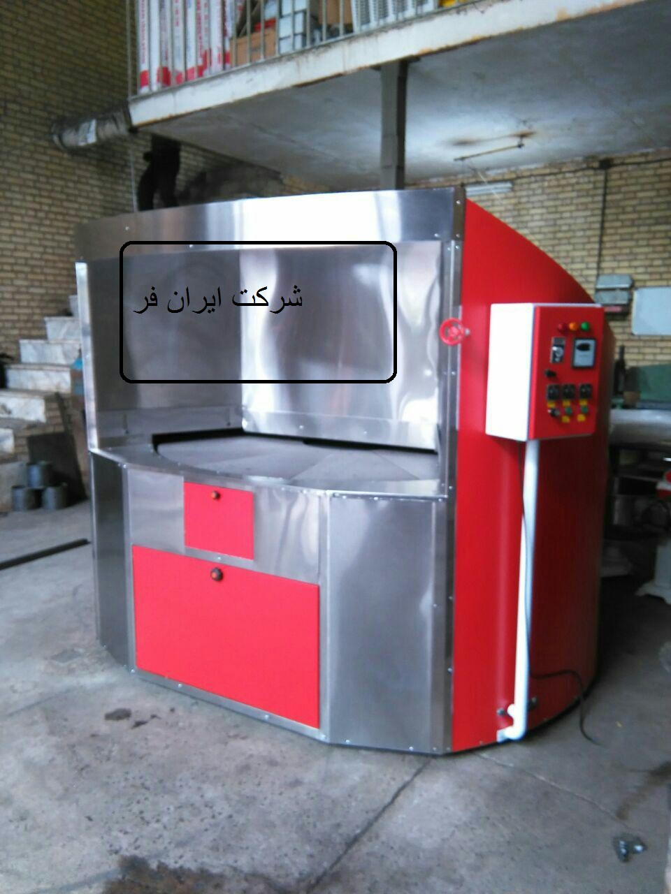 دستگاه دوار پخت نان لواش
