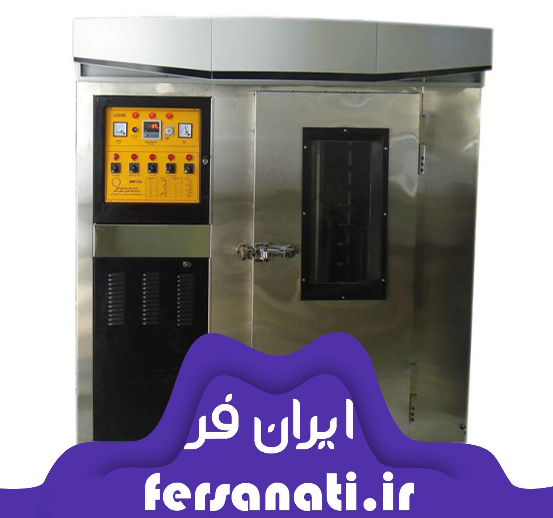 بازار فروش دستگاه کولوچه پزی