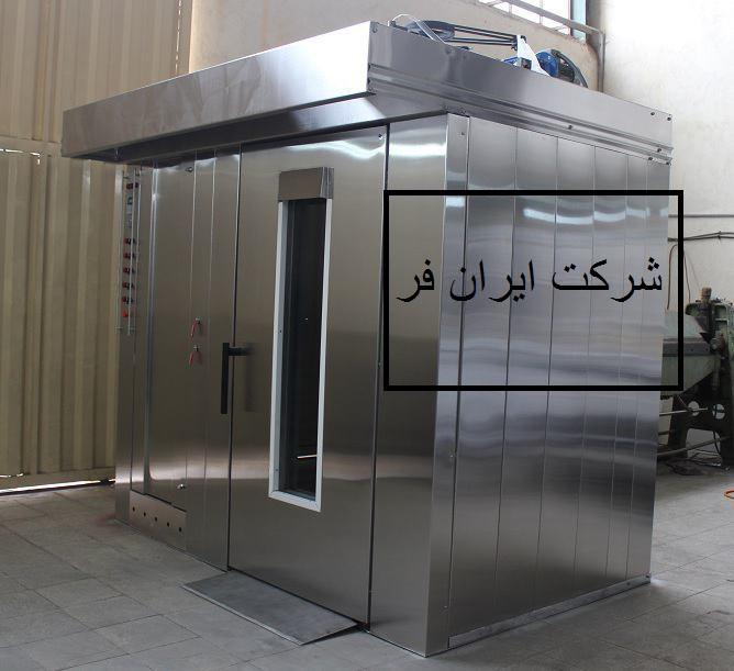 دستگاه قنادی صنعتی
