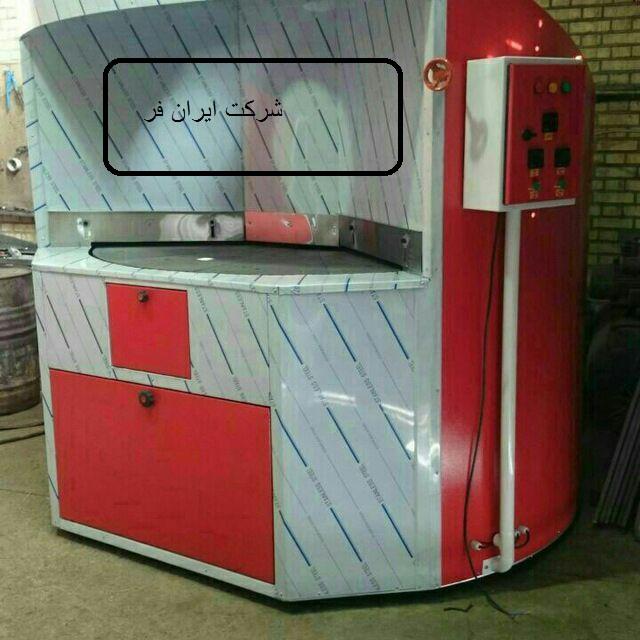 دستگاه نانوایی تافتون