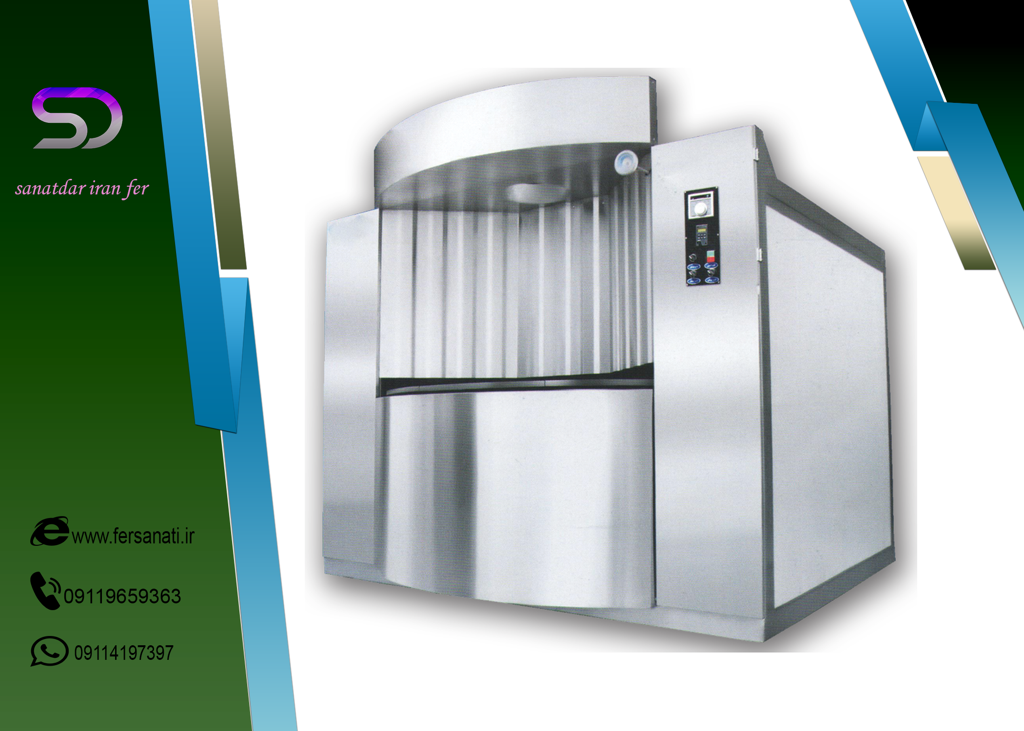بازار تولید دستگاه نانوایی