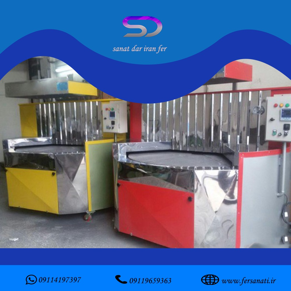 نمایندگی فروش دستگاه فر تونلی اتوماتیک نانوایی