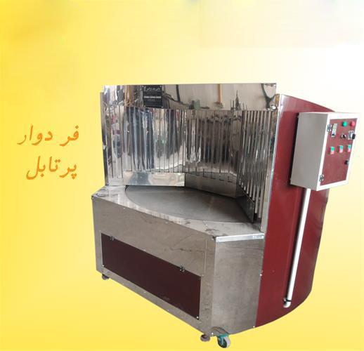 فروش دستگاه تونلی نانوایی