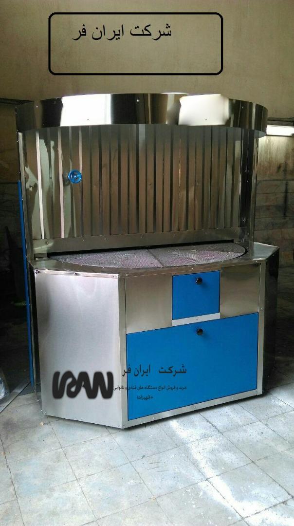 تعمیر و خرید و فروش دستگاه نانوایی