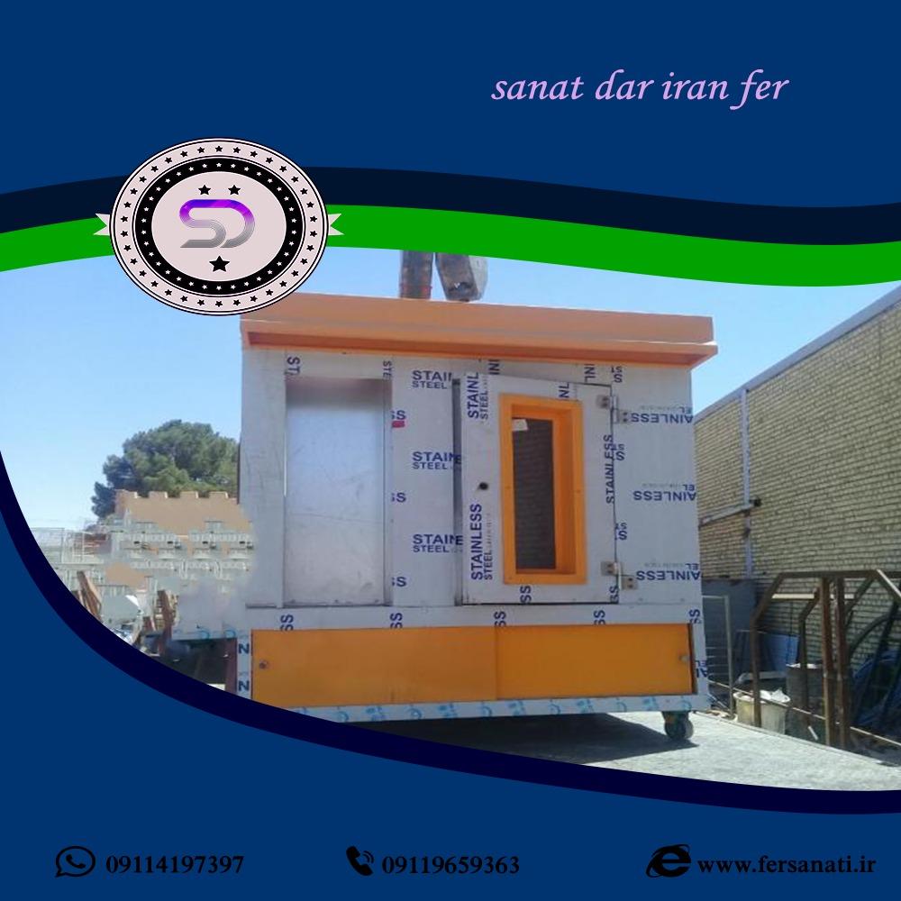 قیمت دستگاه قنادی اصفهان