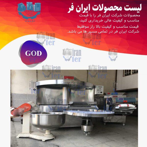 لیست قیمت دستگاه پخت نان بربری در ابعاد مختلف درجه ۱