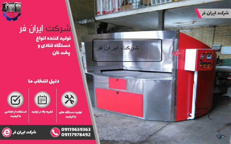 دستگاه نانوایی